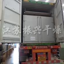 供应魔芋片专用干燥机,振兴干燥专业生产魔芋干燥设备