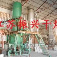 江苏振兴干燥专业生产硫酸钡烘干机图片