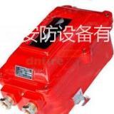 特价供应金鼎JDHW防爆红外光束感烟探测器(反射型)