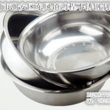 低价供应不锈钢盆面盆洗脸盆广东潮安不锈钢反边面盆规格价格厂家批发