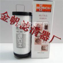 供应用于过滤的普旭真空泵排气滤芯0532000508