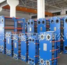 供应新疆全不锈钢食品行业板式换热器