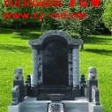 供应天福陵园墓地价格,天福陵园墓地热销,天福陵园墓地热线