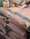 供应用于不起火花的不发火水泥砂浆材料通州批发