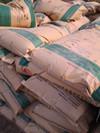 供应用于抗腐蚀的无锡抗硫酸盐防腐剂批发批发