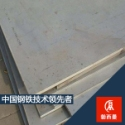 254smo 棒 钢板 钢带 钢管化学成分图片