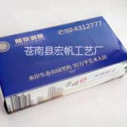 供应用于抽纸盒专业生产 纸巾盒定制,盒装抽纸加工定做,广告抽取式纸巾盒厂家