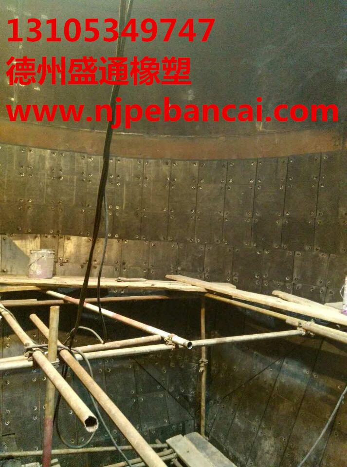 煤仓衬板挡煤板高分子聚乙烯煤仓衬