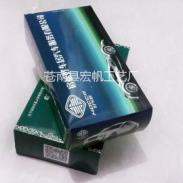 供应用于餐饮抽纸盒、酒店抽纸盒订做/ 广告盒装纸巾/ 餐巾纸供应商