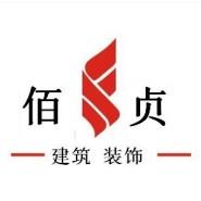 上海闵行区外墙广告牌拆除施工图片