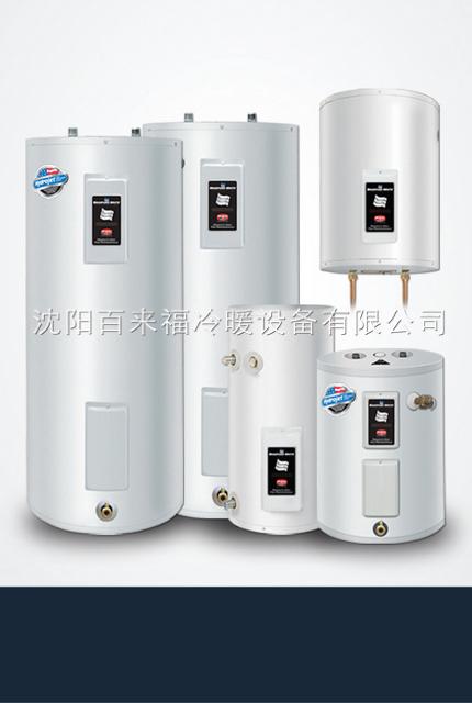 电热水器辽宁