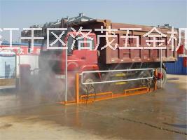 供应徐州工地洗轮机厂家工程洗轮机 工地冲洗槽 渣土车冲洗机