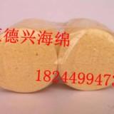 供应用于医用的深圳恒德兴c09木浆棉,广州木浆棉厂家,广州木浆棉价格欢迎订购