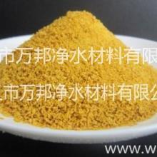 聚合氯化铝系列