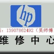 南宁维修惠普1215彩色打印机加彩粉图片