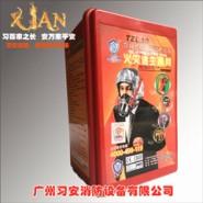 火灾逃生面具防毒防烟面罩消防面罩图片