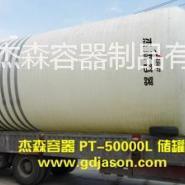广东江门50000升水箱新款塑料箱图片