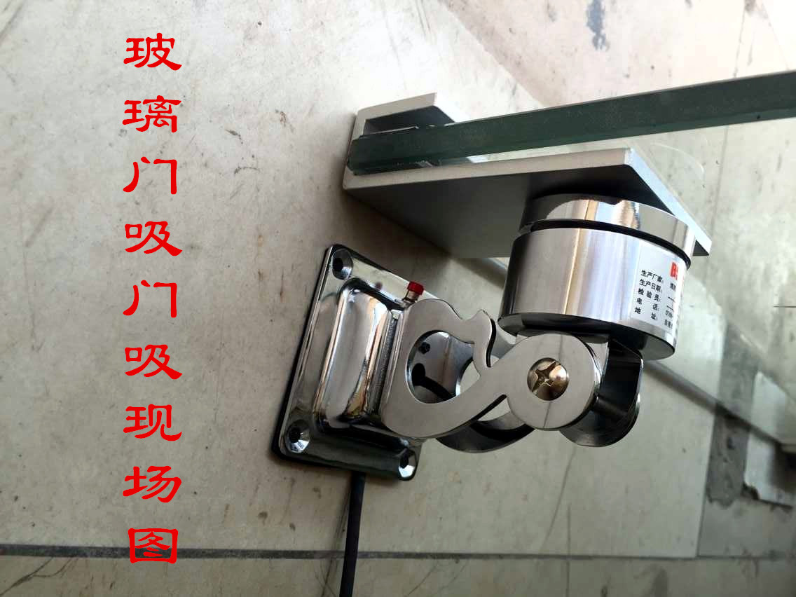 玻璃门电动闭门器  消防联动闭门器 防火门监控系统终端  常开防火门电动闭门器  电磁释放器  电动门吸