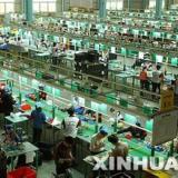 专业于电子厂空压机节能集控系统