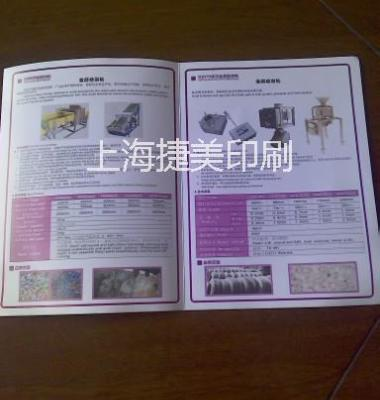宣传册印刷图片/宣传册印刷样板图 (2)