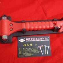 供应安全锤 车用安全锤 安全锤价格 昆山安全锤