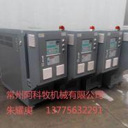 速冷速热模机,导热油电加热器价格图片