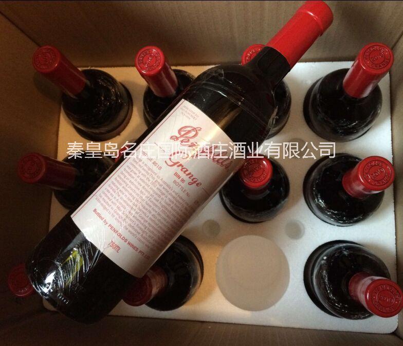 供应2010奔富酒王bin95葛兰许干红葡萄酒