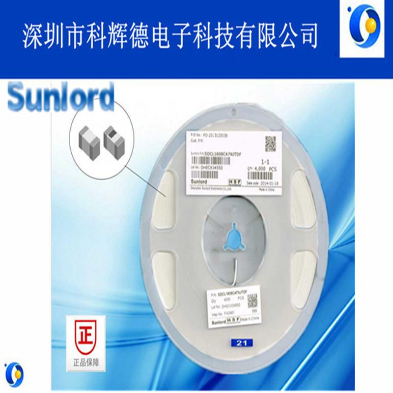 供应Sunlord顺络SDCL1608C15NJTDF叠层电感射频电路用0603/15nH高频陶瓷电感