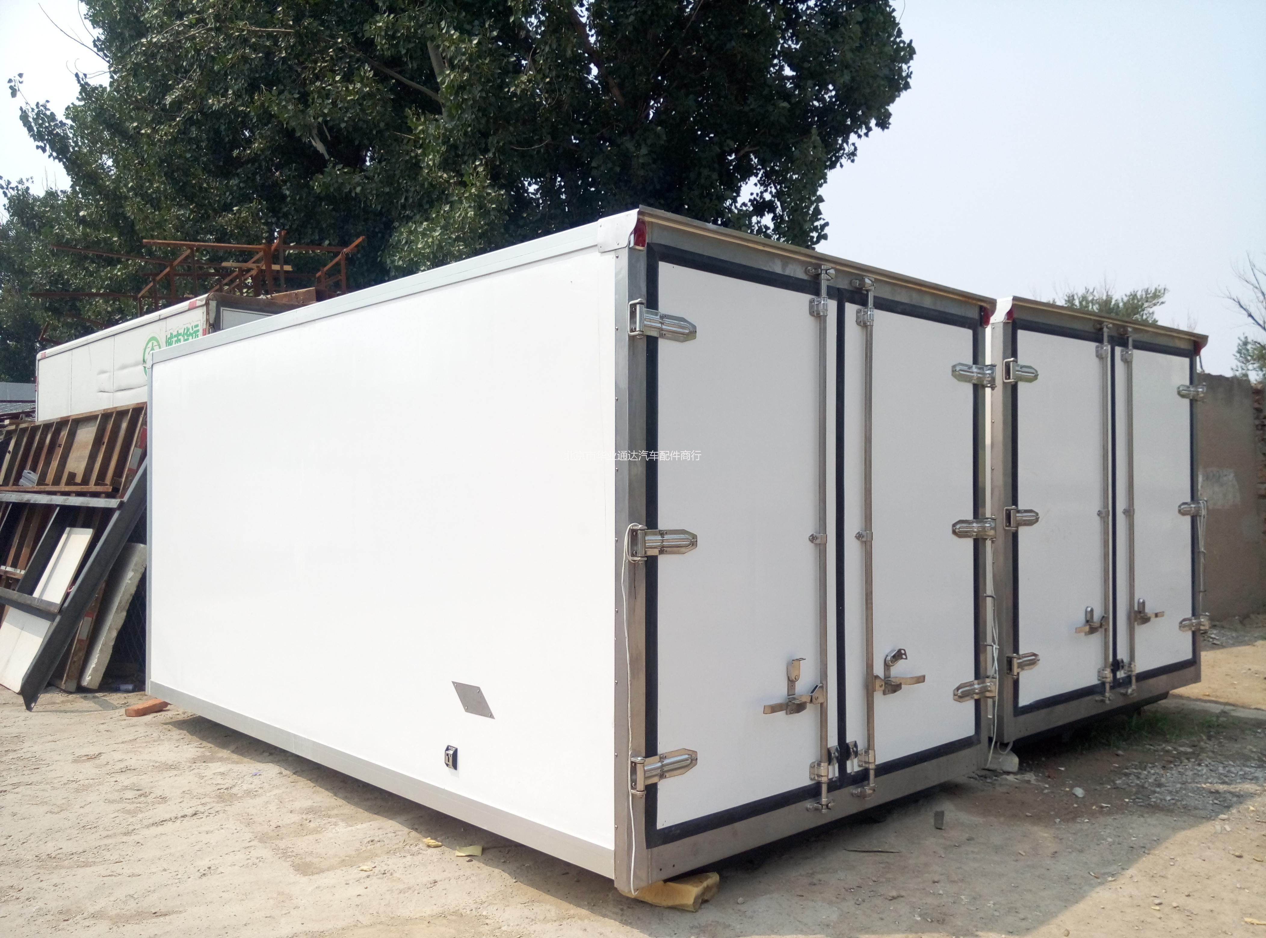 供应北京厢式车厢/冷藏车保温车厢