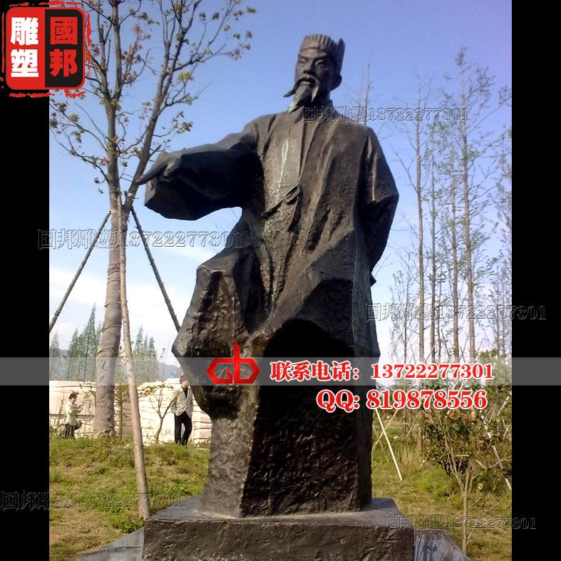 古代历史人物雕像定做批发批发
