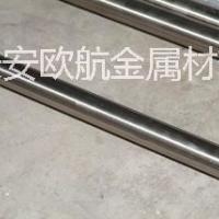 供应生产销售304不锈钢黑皮棒 环保易车不锈钢棒 大直径不锈钢棒
