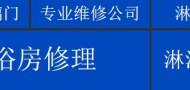 上海薏致水电工程有限公司