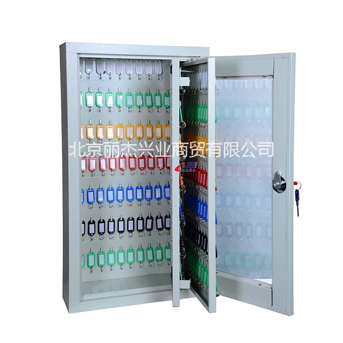 供应北京壁挂钥匙箱20把,北京壁挂钥匙箱20把多少钱,壁挂钥匙箱20把专业设计