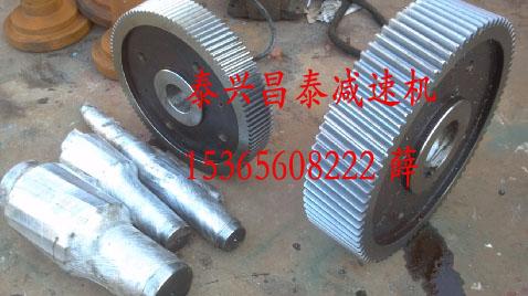 供应ZSY315泰兴硬齿面减速机高速轴中间轴齿轮配件