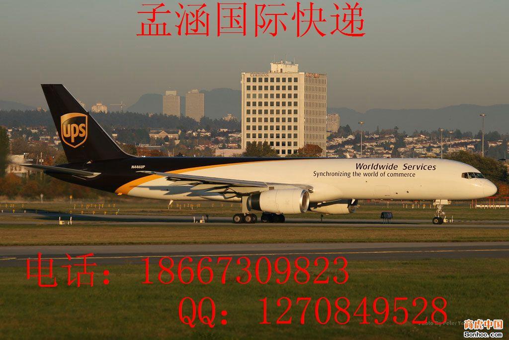 赣州市至厦门飞机