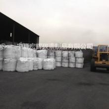 供应用于出口增碳剂|钢厂生产|电炉转炉低硫低灰90、92增碳剂炼钢增炭剂无烟煤增碳剂93、/94/95增碳剂