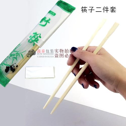 供应用于通用的一次性二件套筷子套装环保卫生筷子