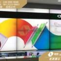 OPPO R7高清背景形象墙_软膜灯箱图片