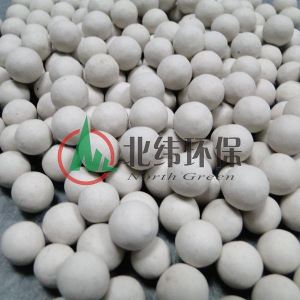 供应用于化工的活性氧化铝瓷球