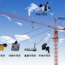 供应安徽省地区塔机监控系统、集成度高的塔机安全监控管理系统图片