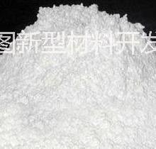 供应用于原材料的氧化镁