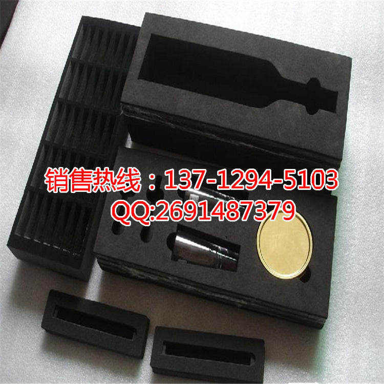 供应用于化妆品包装|工具的电脑锣一体成形EVA海绵内衬 厂家定制 优质环保
