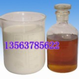 供应乳化油 液压支架用乳化油