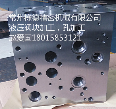 供应用于液压阀块的液压阀块设计图片