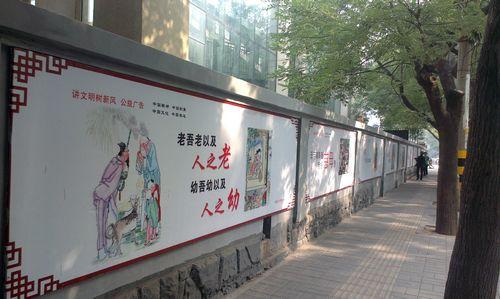 中国梦主题图片外墙
