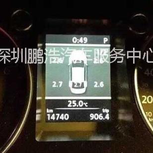 深圳改装大众原厂二代胎压迈腾b7l图片