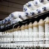 供应纺织厂ERP管理系统