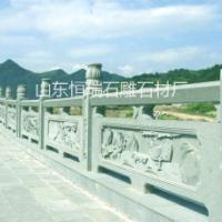 供应草白玉石栏杆 汉白玉栏杆 各种石材栏杆