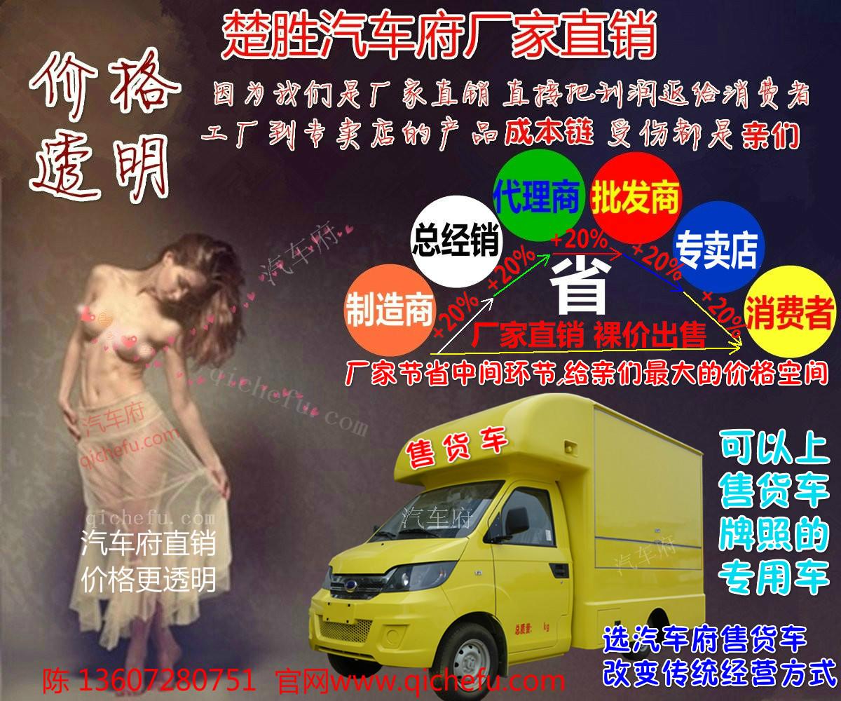 广告车_广告车供货商_供应重汽HOWOLED广