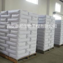 供应食品级磷酸氢二钠